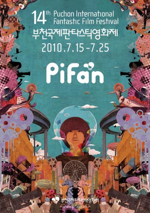 Next stop: PiFan!